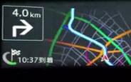 Pioneer Dünyanın İlk Siber GPS Sistemini Tanıttı