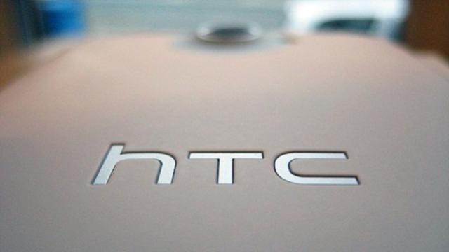 Eski HTC Yetkilileri Bilgi Sızdırmaktan Gözaltına Alındı