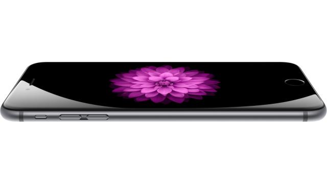 iPhone 6 Türkiye Satış Fiyatı Açıklandı
