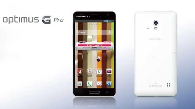 LG Optimus G Pro Samsung Galaxy S4'e Karşı Atakta