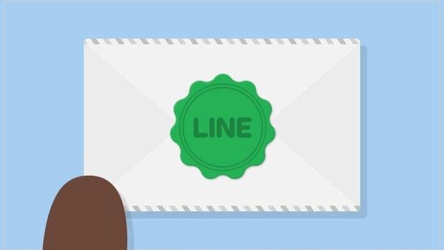 LINE Artık Mesajları Şifreleme Seçeneği ile Daha Güvenli Olacak