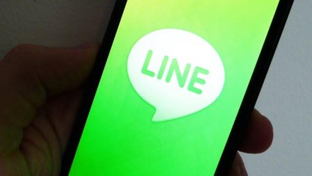 Line Mesajlaşma Uygulaması 200 Milyon Kullanıcıyı Geçti