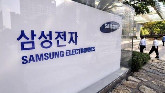 Samsung 5G Hizmetini 2020'de Kullanıcılara Sunacak