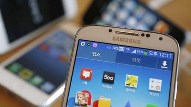 Samsung Galaxy S5 Bugün Ortaya Çıkacak