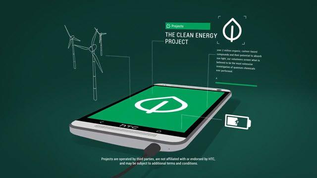 HTC Power To Give ile Geleceğin Bir Parçası Olun