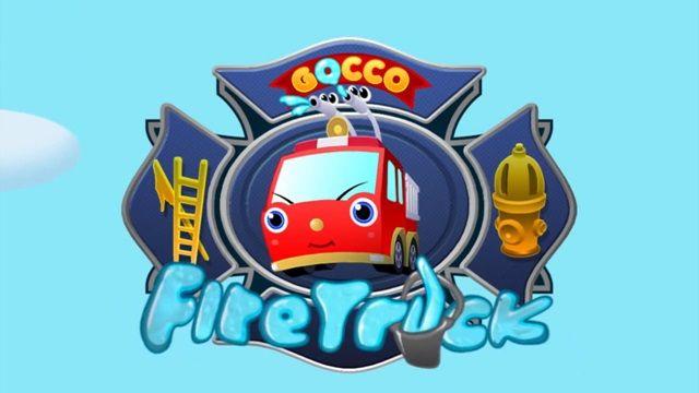 Gocco Fire Truck Tanıtım Videosu