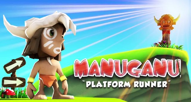 Manuganu Tanıtım Videosu