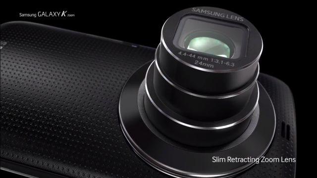 Samsung Galaxy K Resmi Çıkış Videosu