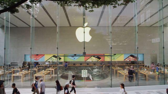 Apple Store'un En Yeni Mağazası Tokyo'da Açıldı