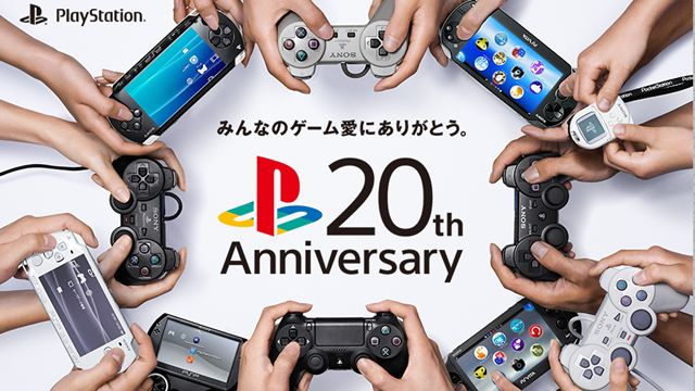 PlayStation 20. Yıldönümünü Video Oyun Tarihiyle Beraber Kutluyor