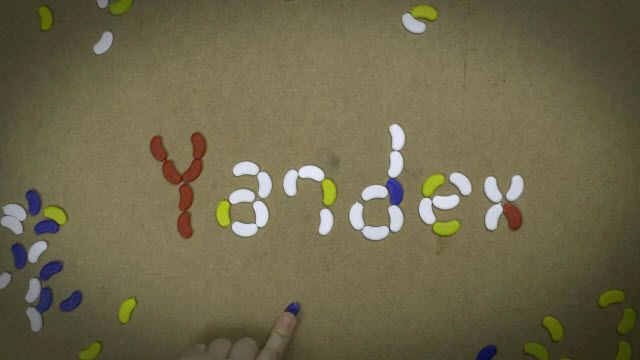 Yandex Öğretmenlerimizi Unutmadı!