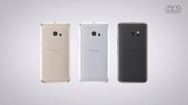 HTC 10'un İlk Videosu İnternete Sızdırıldı!