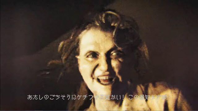 İlk Resident Evil 7 DLC'si Banned Footage Vol. 1 Çıktı!