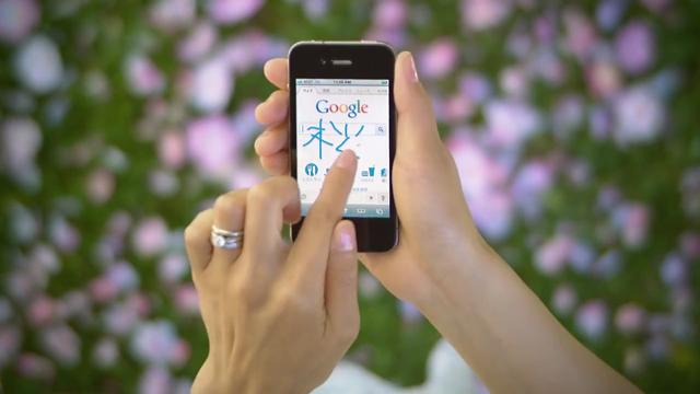 Google'da Arama Yapmanın Yeni Yolu: El Yazısı