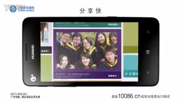 Huawei Ascend W2 Göründü
