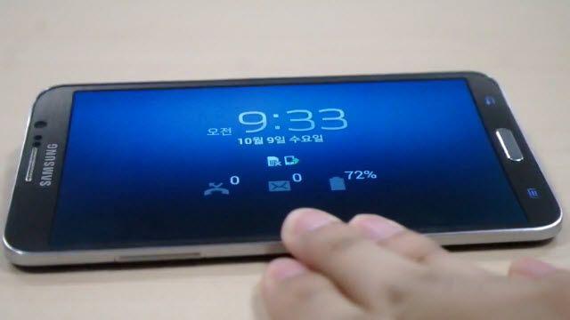İşte Samsung Galaxy Round