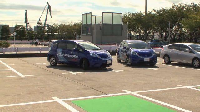 Honda Otomatik Park Sistemini Tanıttı