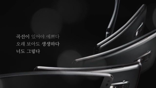 LG G Flex Tanıtım Videosu