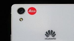 Huawei ve Leica'nın Ortaklığı Ar-Ge Merkezi ile Güçlenecek