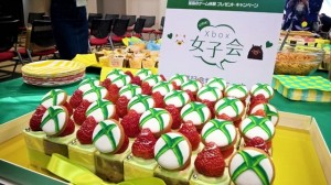 Microsoft Japonya'dan Sadece Kızlara Özel Xbox Partisi