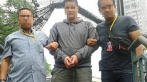 Yakalanan IŞİD Hackerı 35 Yıl Hapis Cezası ile Yargılanıyor