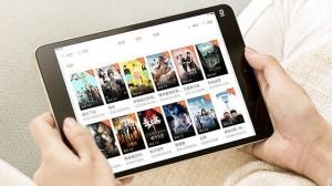 Xiaomi Mi Pad 2: Fiyat Performans Canavarı 8 inç Tablet