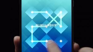 Resmi Samsung Galaxy Note 7 Tanıtım Videosu