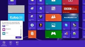 Windows 8'de Uygulama Kaldırma Nasıl Yapılır?