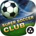 Super Soccer Club 1.2.2