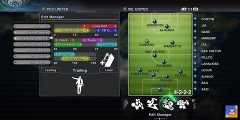 pro evolution soccer 2011 ekran görüntüleri pes 2011 ekran