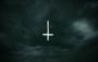Outlast 2'nin Geliştirme Süreci Tamamlandı
