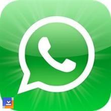 WhatsApp Messenger-