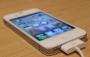iOS 6.1.2 Güncellemesi Yayınlandı