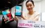 LG Optimus GK Resmen Tanıtıldı