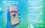 Samsung Retina Tarama Teknolojisi Üzerinde Çalışıyor