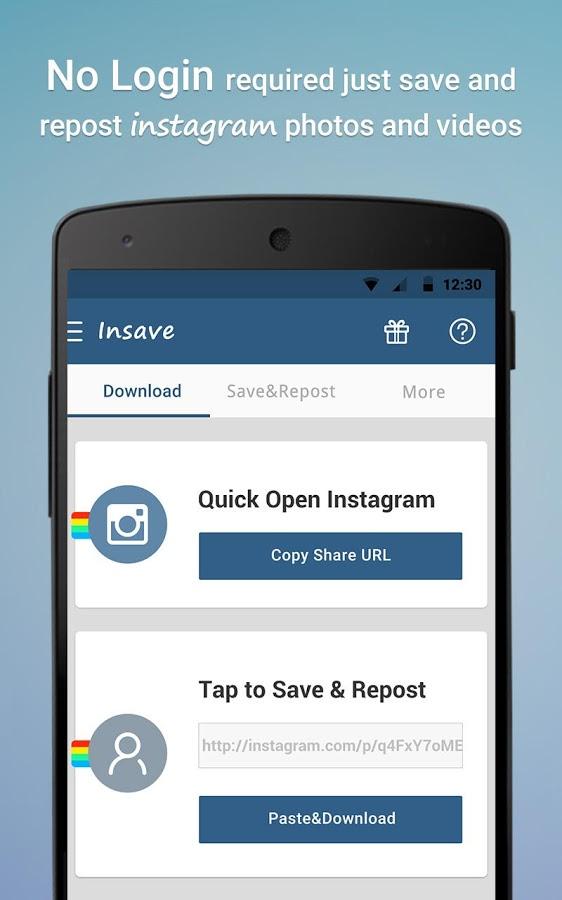 Как увеличивать фото в инстаграм на андроид