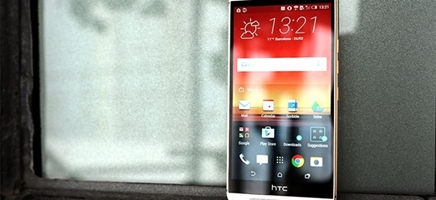 HTC+One+M9+Teknik+%C3%96zellikleri%2C+%C3%87%C4%B1k%C4%B1%C5%9F+Tarihi+ve+Fiyat%C4%B1