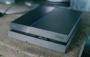 Sony PlayStation 3 ve 4 İçin Yeni Bir Canlı Yayın Uygulaması Geliştiriyor Olabilir