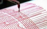 Boğaziçi Üniversitesi Depremde Yaşam Kaybını Önleyen Bir Buluş Geliştirdi
