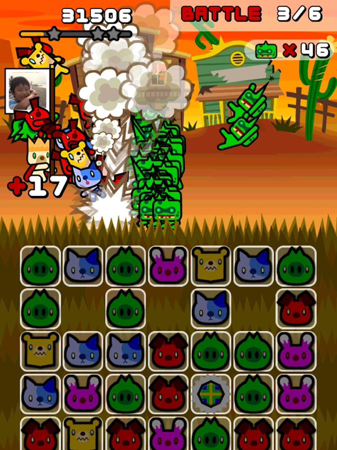 boost beast_BOOST BEAST İndir - Android İçin Bulmaca Oyunu (Mobil) - Tamindir