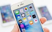 Apple'dan Gizemli Güncelleme: iOS 9.3.3 Beta 1
