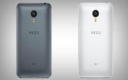 Meizu, 2016 MX ve M Serisi Yeni Telefonlarıyla Sınırları Zorlayacak