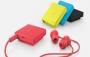 Nokia'dan Bluetooth ve NFC Destekli Stereo Kulaklık: BH-121