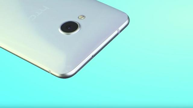 HTC U Play - Senin Kadar Eğlenceli