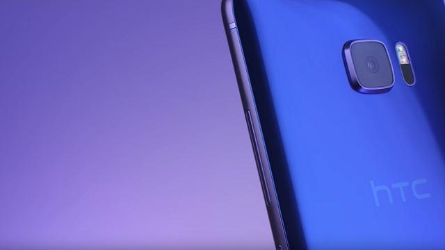 HTC U Ultra - Işığını Yansıt