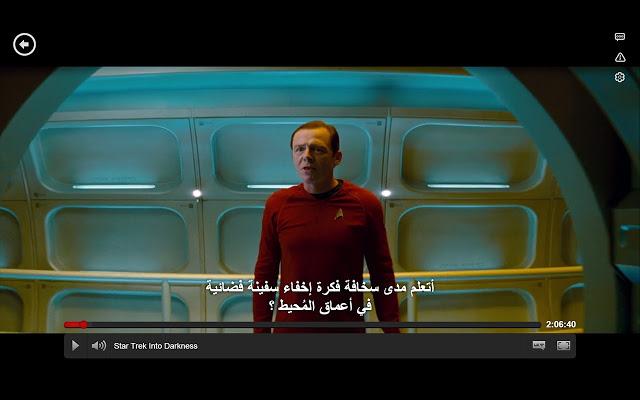 Super Netflix