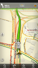 Yandex.Navigasyon
