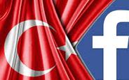 Facebook Profiline Nasıl Bayrak Eklenir?