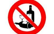 Sosyal Medya'da Alkol Yasağı Başladı