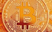 Bitcoin Hakkında Merak Ettiğiniz Her Şey